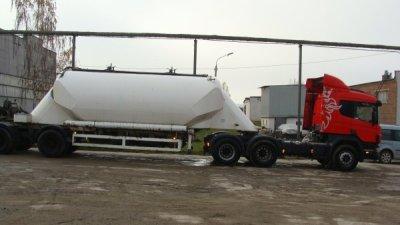 Доставка цемента в Зарайск